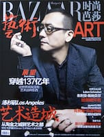 Bazaar Art (China) | March 2012