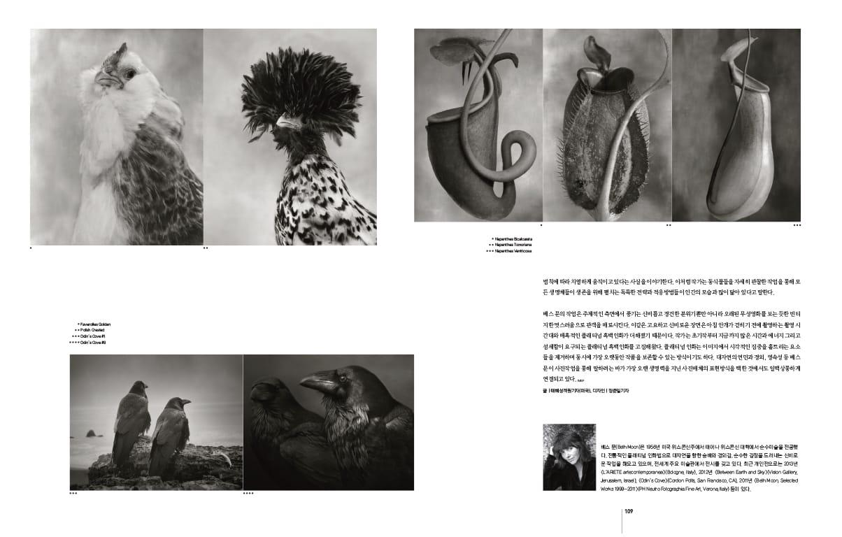 Monthly Photo (Korea)   Aug 2013 p 108-109